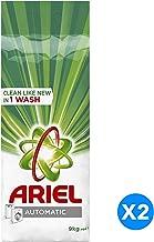 Ariel Automatic Laundry Powder Detergent, Original Scent, 9 KG, Dual Pack