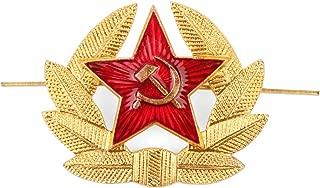 Epic Militaria Replica Russian Ushanka Cap Badge
