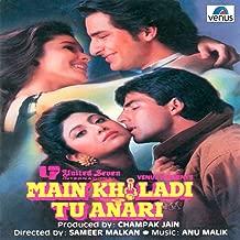 Best dil chura le Reviews