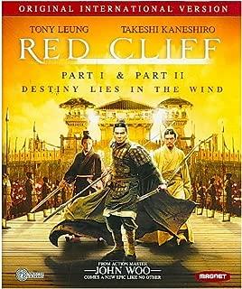 Red Cliff # 1 & 2: International Version