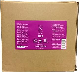 清水香 香料(フローラル&フルーティー)18リットル