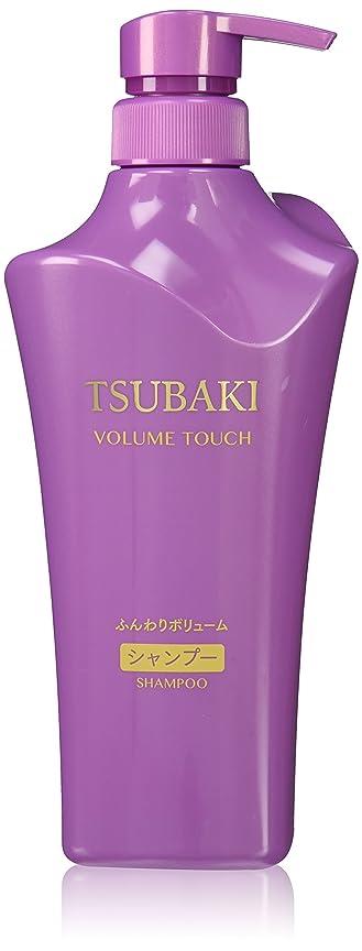 テニスめ言葉サイクルTSUBAKI ボリュームタッチ シャンプー (根元ぺたんこ髪用) ジャンボサイズ 500ml