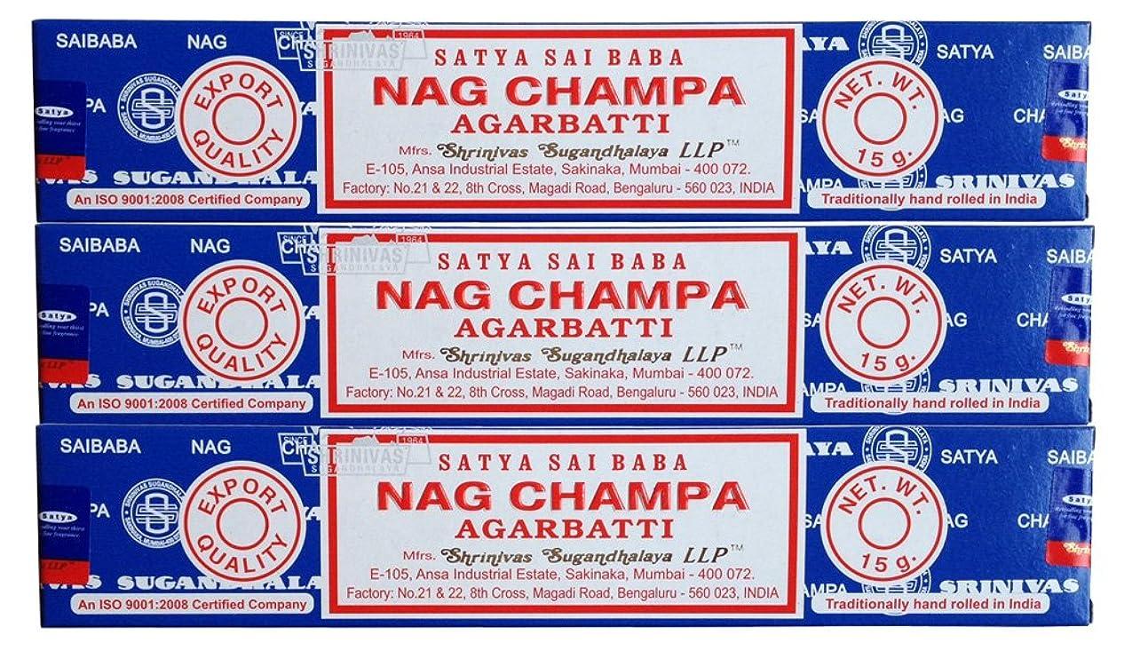 ケイ素増強する通知SATYAサイババナグチャンパ15g 3個セット