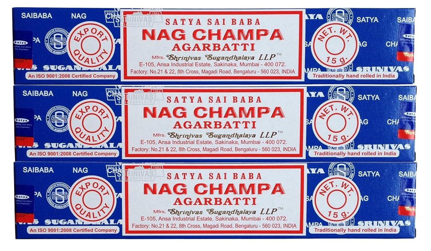 聖歌構成によってSATYAサイババナグチャンパ15g 3個セット