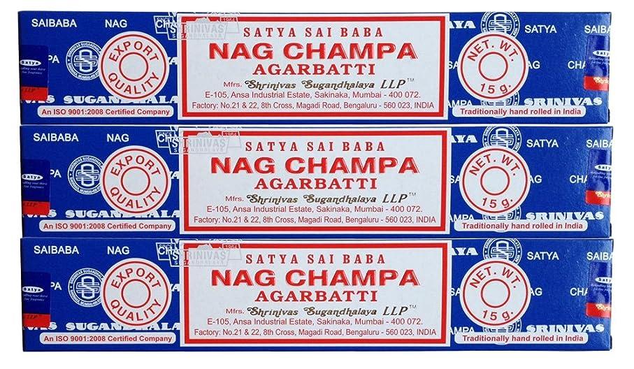 作り社会主義ギャラントリーSATYAサイババナグチャンパ15g 3個セット