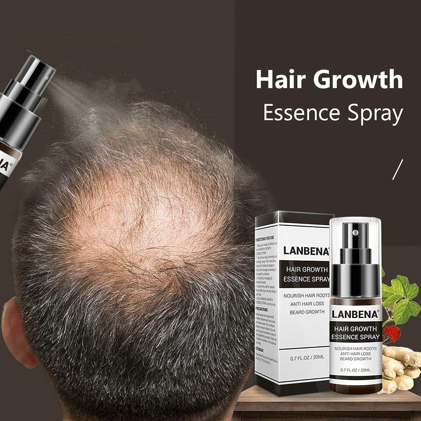 定常イデオロギー以前は(最高の品質と価格)4×20ミリリットル高速強力な髪の成長エッセンス製品エッセンシャルオイル液体トリートメント防止脱毛ヘアケア ((Best Quality & Price) 4 X 20ml Fast Powerful Hair Growth Essence Products Essential Oil Liquid Treatment Preventing Hair Loss Hair Care)