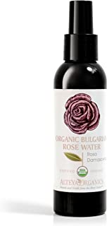 Alteya Organics Bulgarian Rose Water Toner - USDA Organic, PREMIUM SIZE, 125ml/4.25oz, From Alteya's Distillery, Skin Care Grade, Special Thermal-Distilled