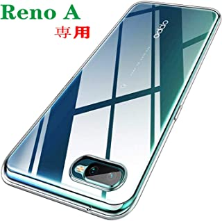 OPPO Reno A ケース【MARR】 極薄 ソフト クリア 落下防止 用 耐TPU ケース TPU素材製 ケース スマートフォン対応 Reno A(クリア)