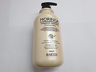 [BARON] MORINGA Hair Treatment Repairing Shampoo Premium Edition 1000ml 33.9 fl oz - For Dry and Damaged Hair