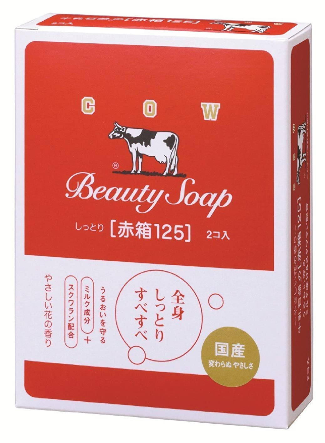 ソケットジュラシックパークライド牛乳石鹸共進社 カウブランド 赤箱 125g×2