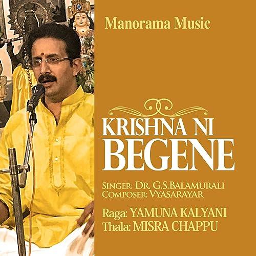 Krishna Ni Begene - Yamuna Kalyani - Misra Chappu (Carnatic