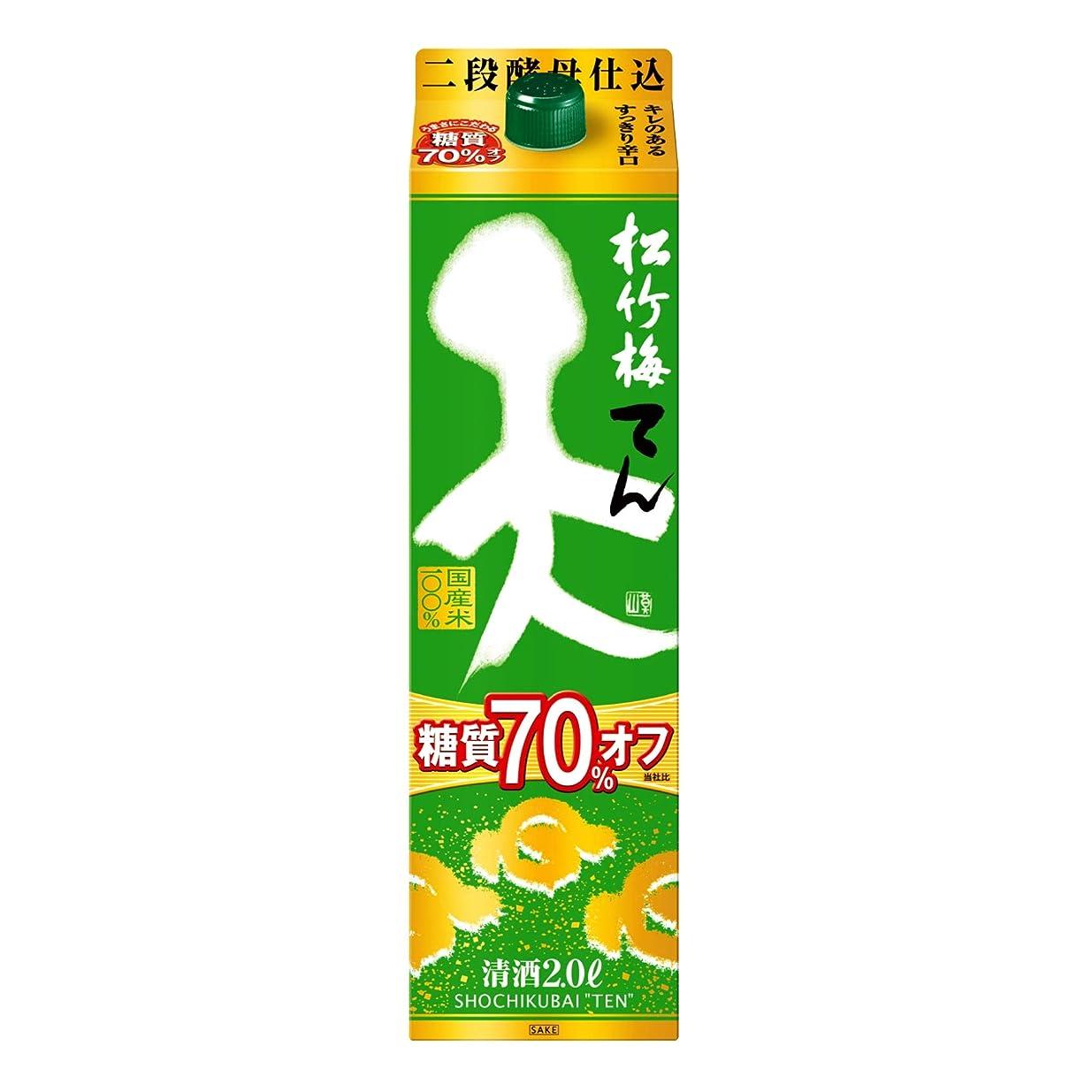 セメント機動不毛の松竹梅 「天」 糖質70% オフ 紙パック [ 日本酒 京都府 2L ]