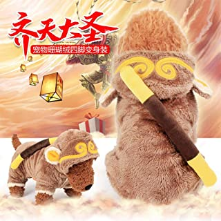 Home bathroom products Pet Clothes, Four feet, Autumn and Winter, Small Dog, Teddy, Panda, Puppy, cat, Winter Clothes, Dog Supplies, Brown elk Quadruped Double-Layer Thickening, XXL (About 14-18 kg)