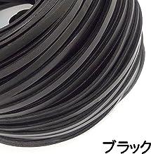 革ひも 牛革 レザーコード 幅6mmX厚さ2mm 平紐 1m単位 革紐 切売り (02.ブラック/黒)