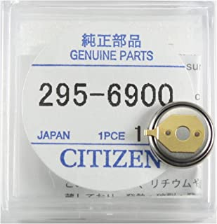 Original Citizen Capacitor Battery 295-69 for Eco-Drive