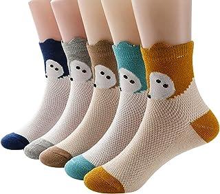 ZOYLINK 5 Paires Chaussettes Tout Petits Chaussettes D été Chaussettes Respirantes En Coton Pour Enfants
