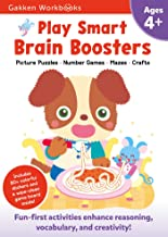 Play Smart Brain Boosters Age 4+: At-home Activity Workbook