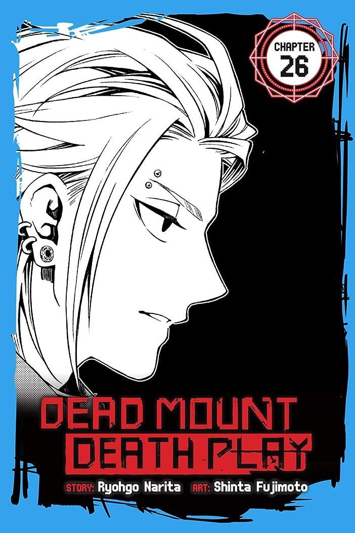 却下するぐったり裏切りDead Mount Death Play #26 (English Edition)