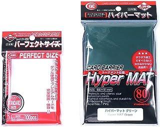 KMC Hyper Mat Sleeve Green (80-Pack) + 100 Pochettes Card Barrier Perfect Size Soft Sleeves Value Set !