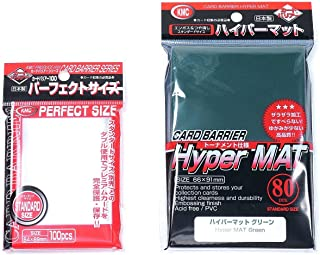 KMC Hyper Mat Sleeve Green (80-Pack) + 100 Pochettes Card Barrier Perfect Size Soft Sleeves Value Set !