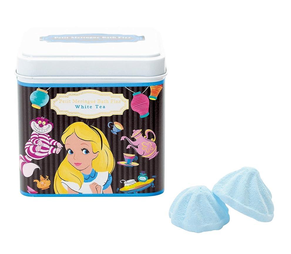 日付付きはげラウンジディズニー 入浴剤 バスフィズ ふしぎの国のアリス ホワイトティーの香り 135g DIP-86-02