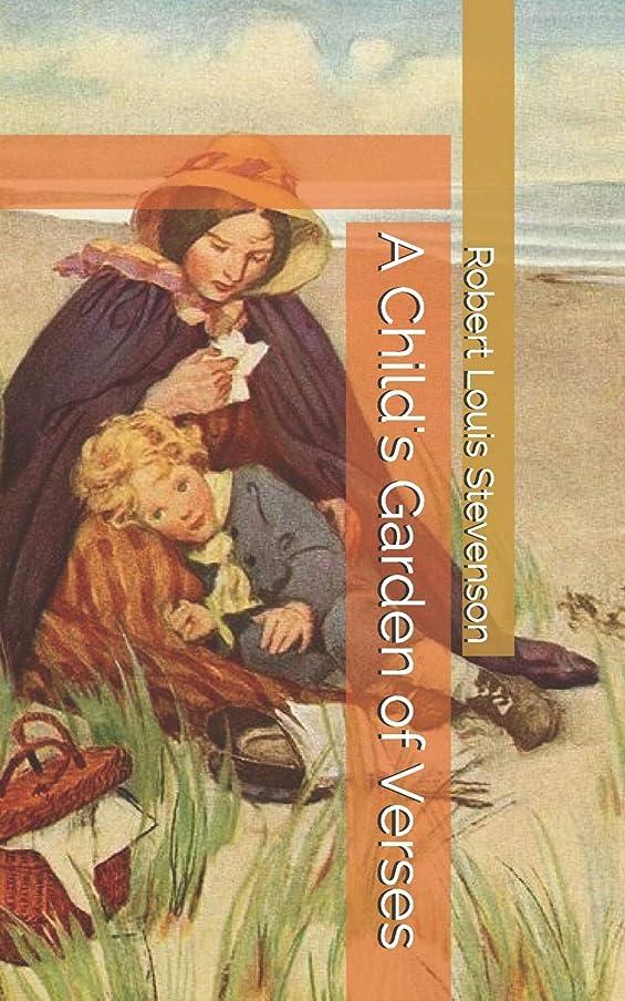 スワップ誇張外国人A Child's Garden of Verses
