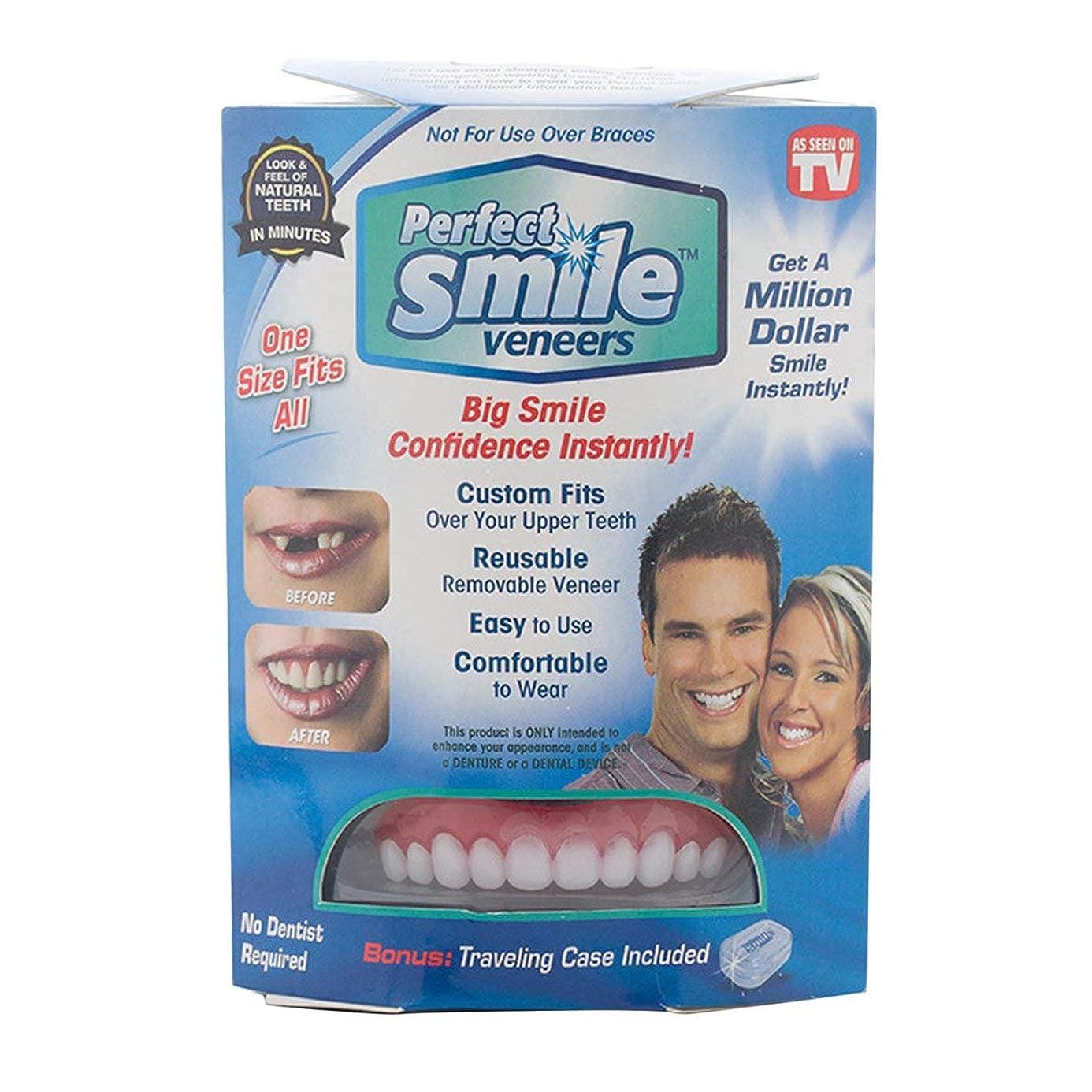 忠実になめらかな突撃完璧なインスタントスマイルコンフォートフレックス歯ホワイトニング入れ歯ペースト偽歯アッパー化粧品突き板歯カバー美容ツール - ホワイト&レッド