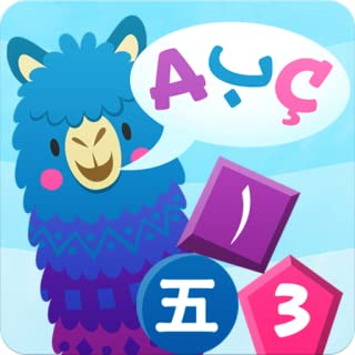 Pacca Alpaca – Basic language learning and educational games for children.