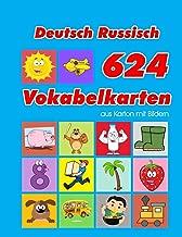 Deutsch Russisch 624 Vokabelkarten aus Karton mit Bildern: Wortschatz karten erweitern grundschule für a1 a2 b1 b2 c1 c2 und Kinder (Wortschatz deutsch als fremdsprache) (German Edition)