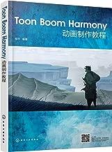 Toon Boom Harmony动画制作教程