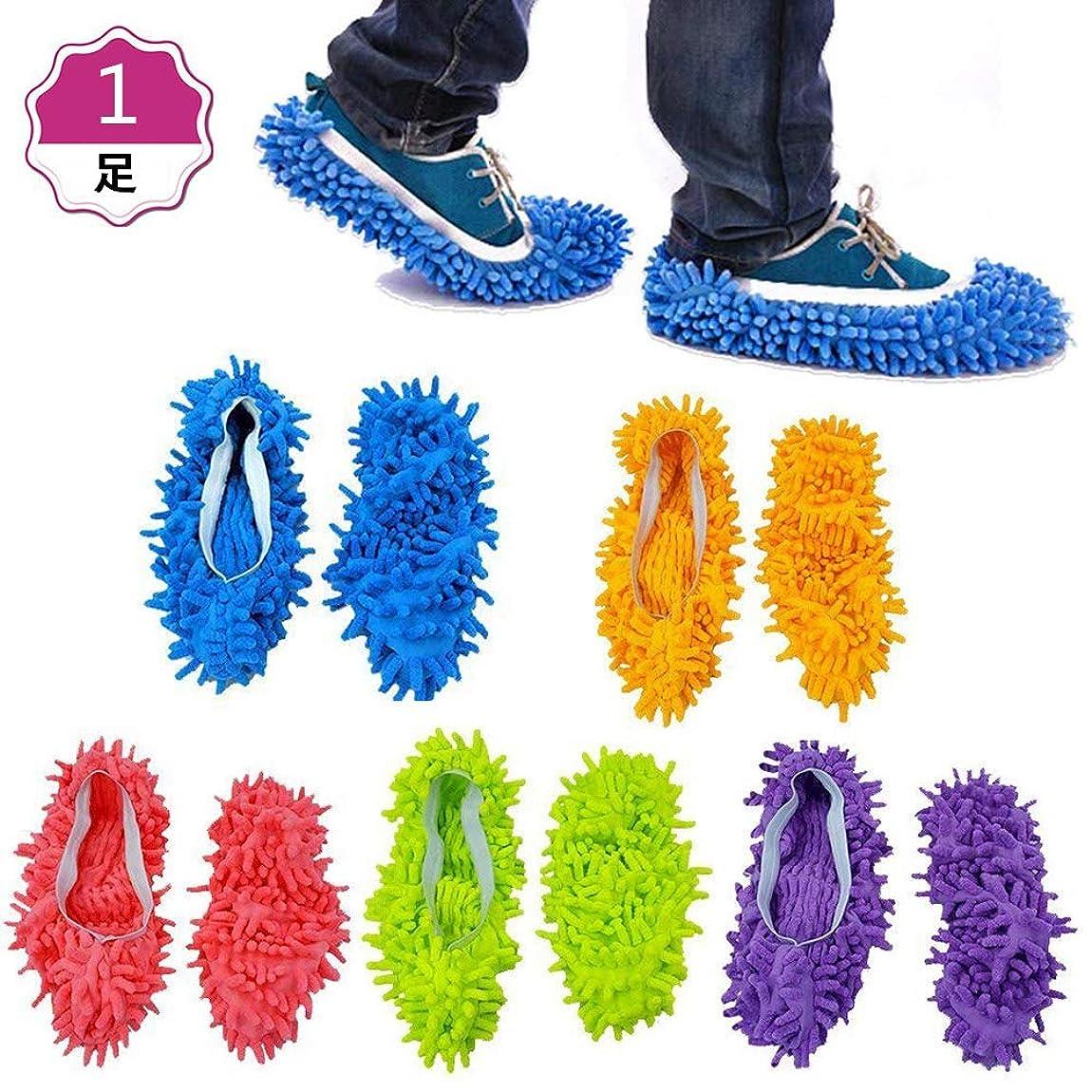 ブルーベル行列市区町村モップスリッパ 歩くだけで 簡単 お掃除 モップスリッパ 伸缩性 マイクロファイバー 洗える 激落ち 床拭き 1足 セット パープル