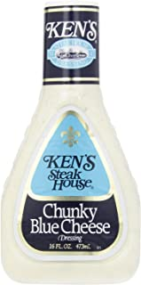 Ken's Steak House Chunky Blue Cheese Dressing (2 Pack)