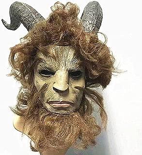 HUIMEIS AU Halloween Ball Party Adult Bull Head Latex Mask