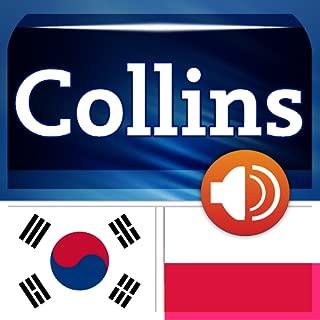 Audio Collins Mini Gem Korean-Polish & Polish-Korean Dictionary