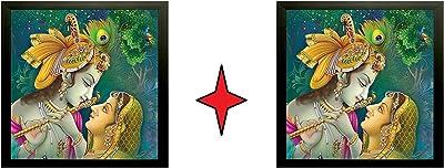 SAF 'Radha Krishna' Wall Painting (Synthetic, 30 cm x 30 cm x 2 cm) Pack of 2 SANF6137-2