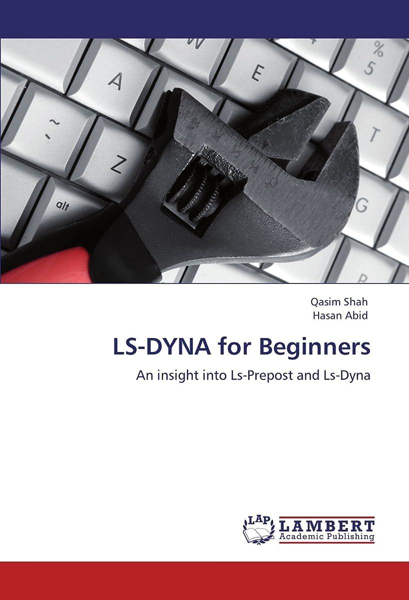 クリープ容量テキストLs-Dyna for Beginners