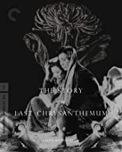 Criterion Collection: Story of Last Chrysanthemum [Blu-ray] [Import]