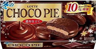 ロッテ 冬のチョコパイ[濃厚仕立て] 1箱(6個)