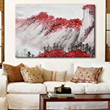 wall26 Canvas Wall Art - Chinese Ink Painting Style Red Mountains with Red Trees During Fall Season - Giclee Print Gallery Wrap Modern Home Decor Ready to Hang - 24x36 inches
