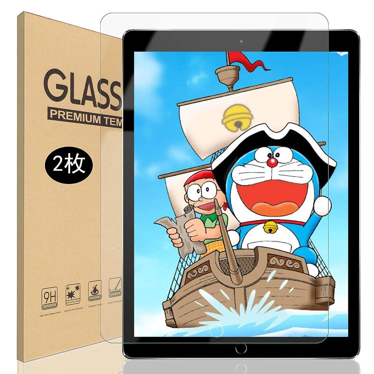 確実する必要があるコメントHoldtech iPad mini5 2019 mini4 ガラスフィルム ipad mini 5/mini 4 フィルム 2枚入り 強化ガラス液晶保護フィルム 目の疲れ軽減 旭硝子製 高透過率 気泡ゼロ 硬度9H 飛散防止 指紋防止 自動吸着 iPad mini5/4 2019 対応