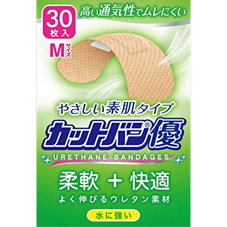 祐徳薬品工業 カットバン優 Mサイズ 30枚