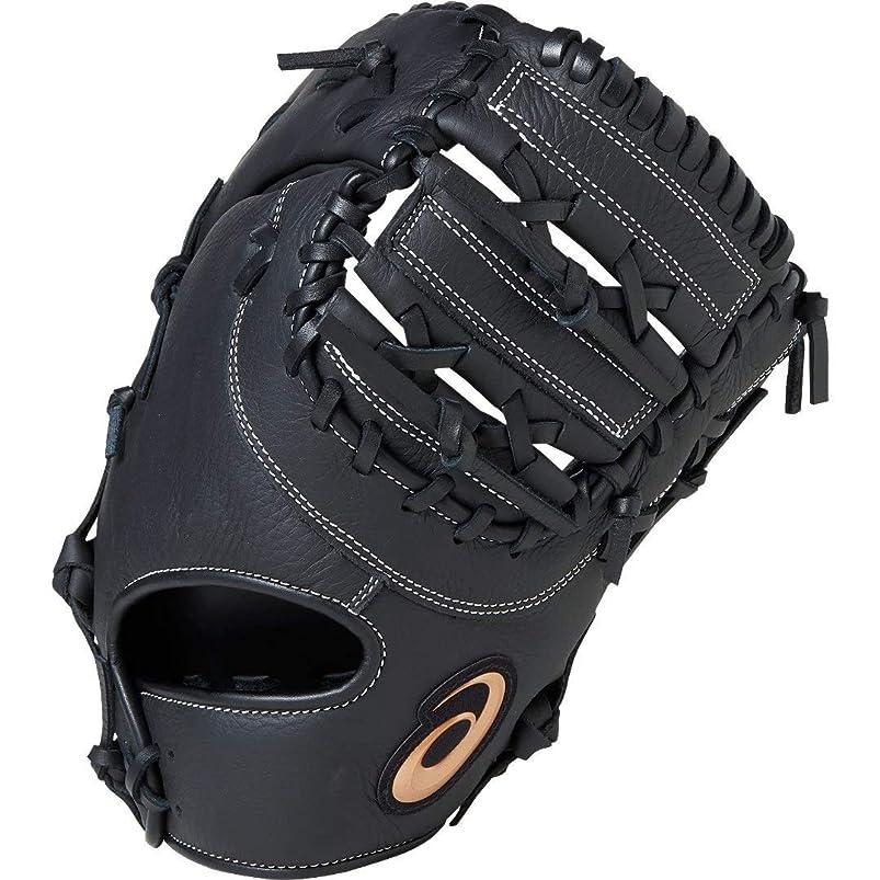 ポスター不振噴水asics(アシックス) 軟式 野球用 グローブ 3121A230