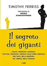 Il segreto dei giganti (Italian Edition)