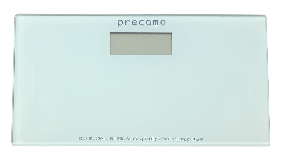 プロペラ苛性雑草precomo BMI デジタルヘルスメーター ホワイト PRB-25WH