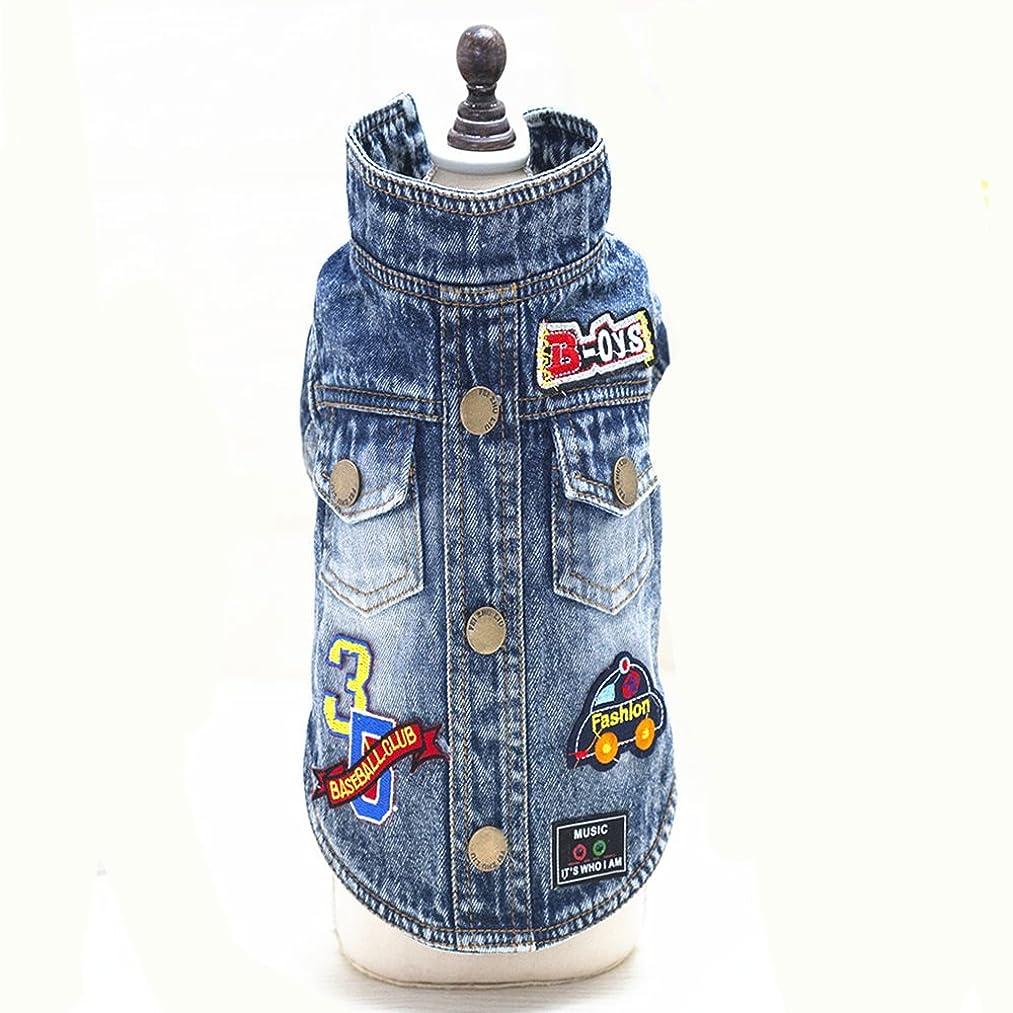 Ilistar Pet Dog Clothes Cat Blue Jean Denim Clothing Cute Puppy Coat Jacket Button Front Outfit