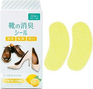 靴 消臭 除菌 「靴の消臭 シール」 足臭い対策 足臭 消臭 抗菌 小分 7日間継続 5週間分 (1箱)