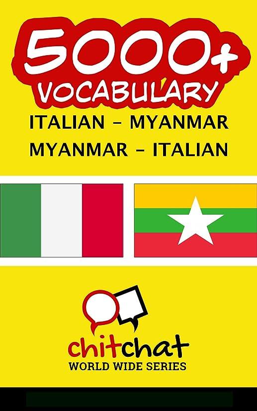 散文協定コンピューター5000+ Italian - Myanmar Myanmar - Italian Vocabulary (Italian Edition)
