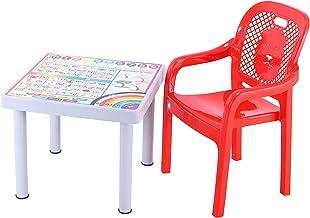 Sağlam Plastik Mandella Rubi İngilizce Desenli Çocuk Masası 1 Adet Rubi Çocuk Koltuk