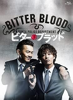 JAPANESE TV DRAMA Bitter Blood The worst and strongest parent-child criminal deca . JAPANESE AUDIO , NO ENGLISH SUB.