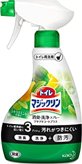 Magiclean Daily Care Toilet Foam Spray Refreshing Citrus, Green, 380ml